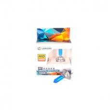 LARIOMI Лампа Галогенная H7 12v 55w Px26d Crystal White 4300k Коробка 2 Шт