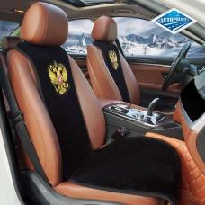Накидка из искусственного меха (широкое сиденье) для автомобиля (Герб России)
