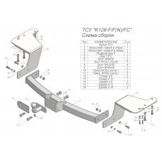 ТСУ для KIA CARNIVAL III (VQ) 2006 — 2014 г.в.