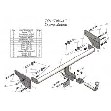 ZOTYE T600 (1,5) 2014 - …. г. в.