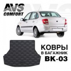 КОВЁР В БАГАЖНИК 3D LADA GRANTA LB (2014-)AVS BK-02
