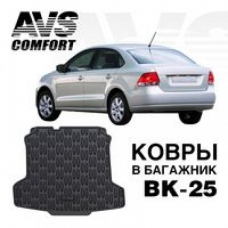 КОВЁР В БАГАЖНИК 3D VW POLO SD (2010-) AVS BK-25