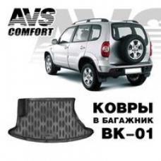 КОВЁР В БАГАЖНИК 3D CHEVROLET NIVA (2002-) AVS BK-01